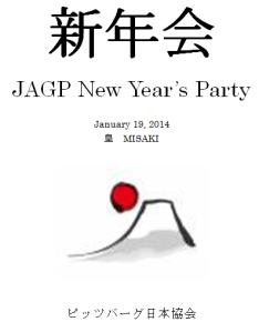JAGP program